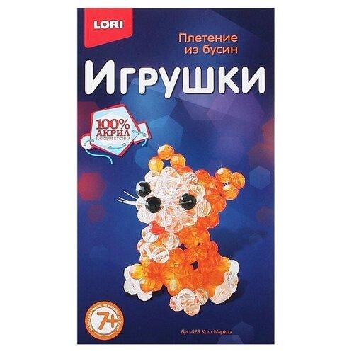 Купить LORI Набор для бисероплетения Кот Маркиз оранжевый/белый, Бисер и бисероплетение
