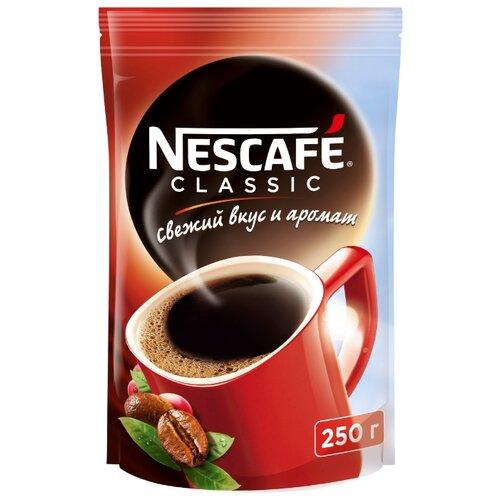Кофе растворимый Nescafe Classic гранулированный, пакет 250 гРастворимый кофе<br>