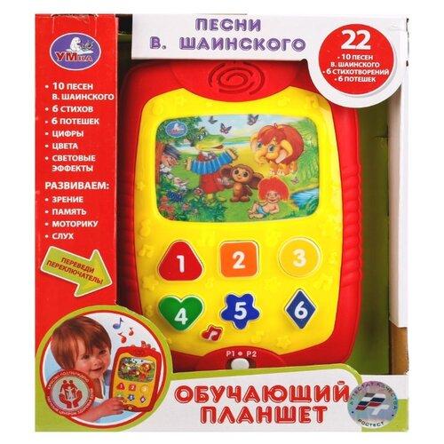 Интерактивная развивающая игрушка Умка Обучающий планшет Песни В.Шаинского красно-желтый обучающий планшет умка обучающий планшет