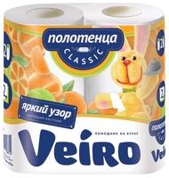 Полотенца бумажные Veiro Classic белые с рисунком двухслойные