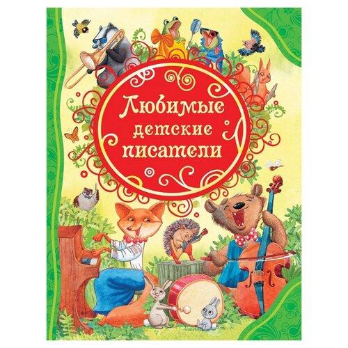 Чуковский К. Все лучшие сказки. Любимые детские писатели