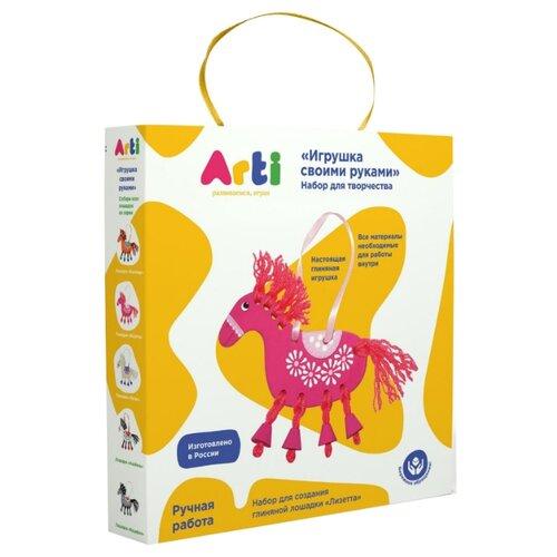 Купить Arti Набор для творчества Глиняная лошадка Лизетта (Г000672), Роспись предметов