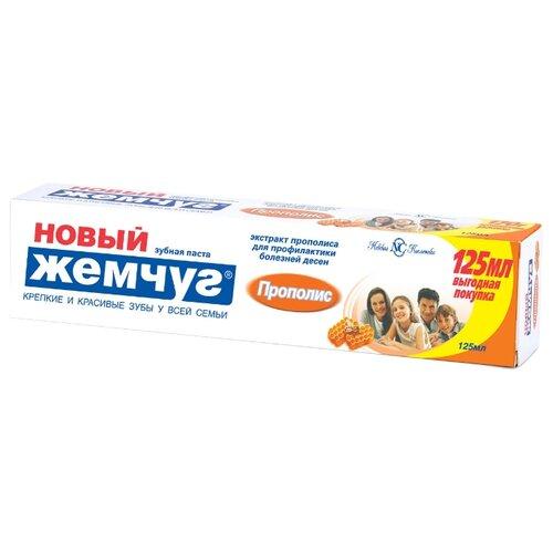Зубная паста Новый жемчуг Прополис 125 млЗубная паста<br>