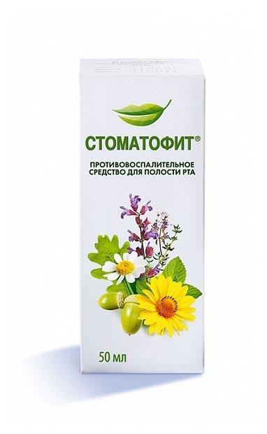 Стоматофит экстракт д/мест. прим. жидкий фл. 50 мл