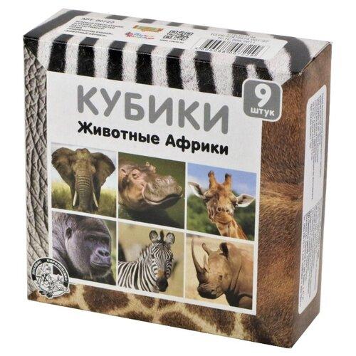 цена на Кубики-пазлы Десятое королевство Животные Африки 00722