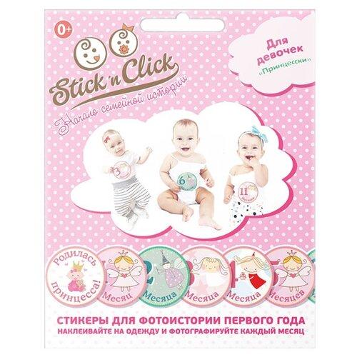 Happy line Набор стикеров Stickn Click Принцесски, 13 шт. (83004)Наклейки<br>
