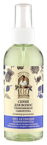 Рецепты бабушки Агафьи 100 живительных трав Агафьи Спрей для волос - оживляющая сыворотка