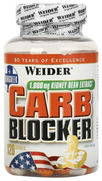 Weider блокатор углеводов Carb Blocker (120 шт.)