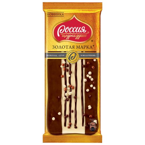 шоколад россия щедрая душа белый дуэт в карамельном 85 г Шоколад Россия - Щедрая душа! Золотая марка Дуэт в молочном молочный, белый и темный с арахисом, 85 г
