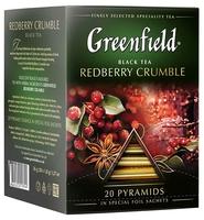 Чай черный Greenfield Redberry Crumble ароматизированный в пирамидках