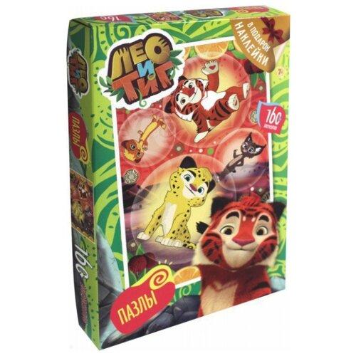Купить Пазл Origami Лео и Тиг Полет (03867), 160 дет., Пазлы