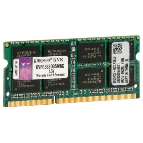 Купить Оперативная память Kingston DDR3 1333 (PC 10600) SODIMM 204 pin, 8 ГБ 1 шт. 1.5 В, CL 9, KVR1333D3S9/8G