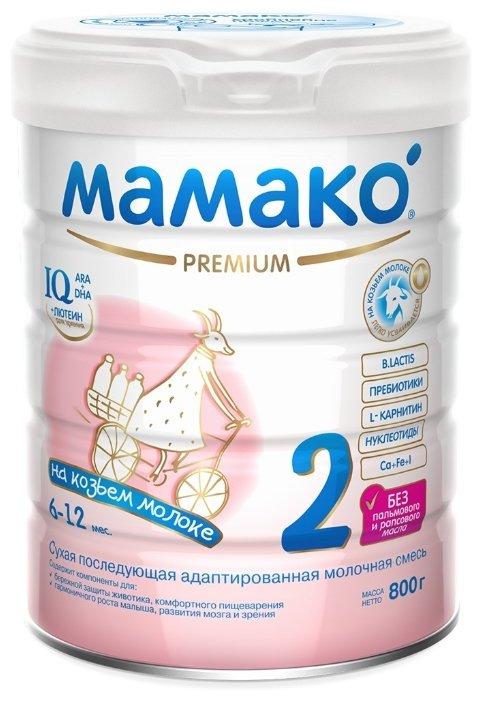 Смесь МАМАКО 2 Premium (c 6 до 12 месяцев) 800 г