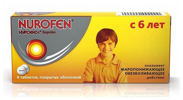 Нурофен (с 6 лет) таб. п/о 200мг №8