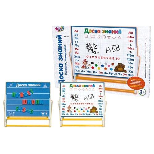 Доска для рисования детская Play Smart A553-H27031 белый/синий набор для рисования play doh необычное яйцо cpdo062