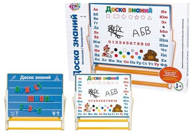 Доска для рисования детская Play Smart A553-H27031