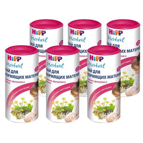 Чай для кормящих матерей HiPP 200 г, 6 шт.