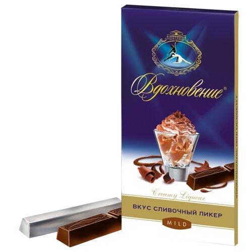 Шоколад Вдохновение Creamy Liqueur темный со вкусом сливочный ликер порционный, 100 г недорого