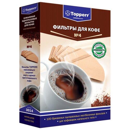 Одноразовые фильтры для капельной кофеварки Topperr Неотбеленные Размер 4 100 шт.