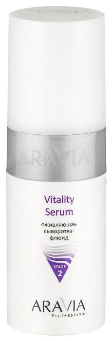 ARAVIA Professional Vitality Serum Сыворотка флюид оживляющая