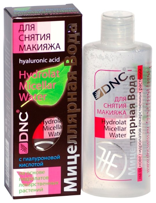 Elfarma мицеллярная вода для снятия макияжа, 200 мл