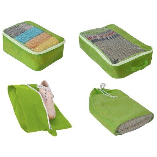 HAUSMANN Комплект чехлов для путешествий 3T-205 4 шт. зеленый