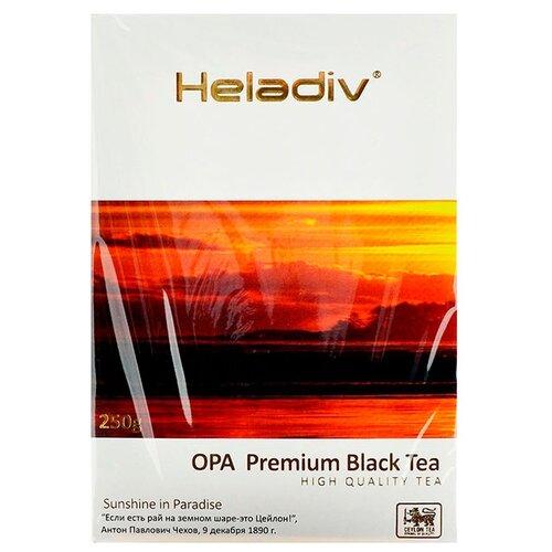 Чай черный Heladiv OPA Premium Black Tea, 250 гЧай<br>