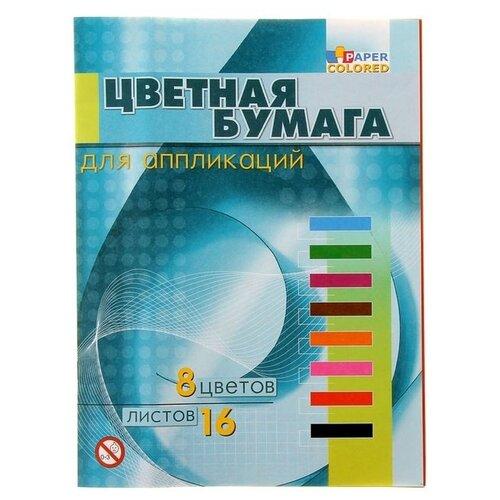 Цветная бумага для аппликаций 1125-902 Бриз, A4, 16 л., 8 цв.