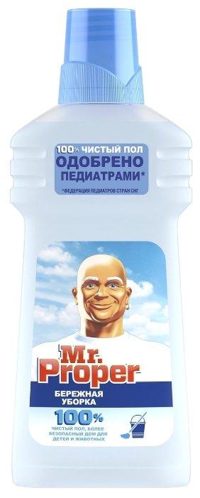 Mr. Proper Моющая жидкость для полов и стен Бережная уборка