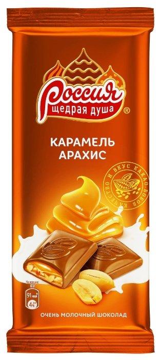 Шоколад Россия - Щедрая душа! молочный с карамелью и арахисом