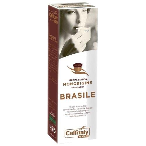 Кофе в капсулах Caffitaly Brasile (10 капс.)Капсулы для кофемашин<br>
