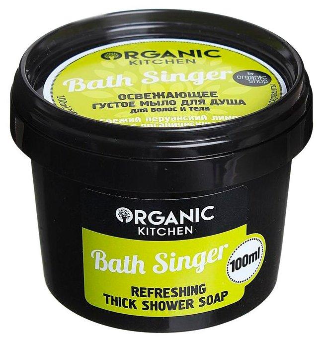 Мыло мягкое Organic shop Kitchen