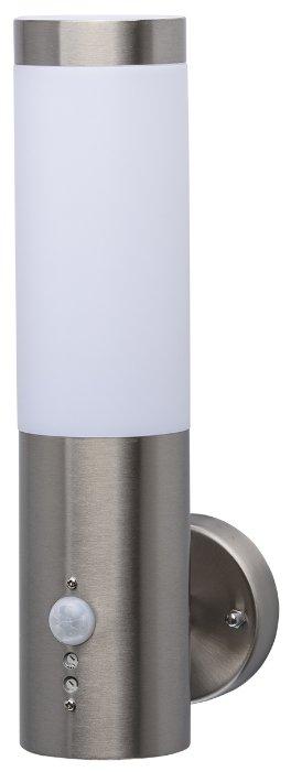 De Markt Уличный светильник Плутон 809021001