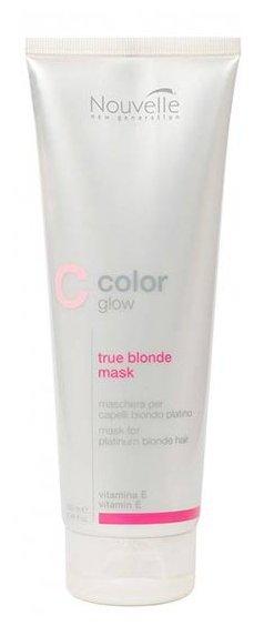 Nouvelle Color Glow Антижёлтая маска для волос