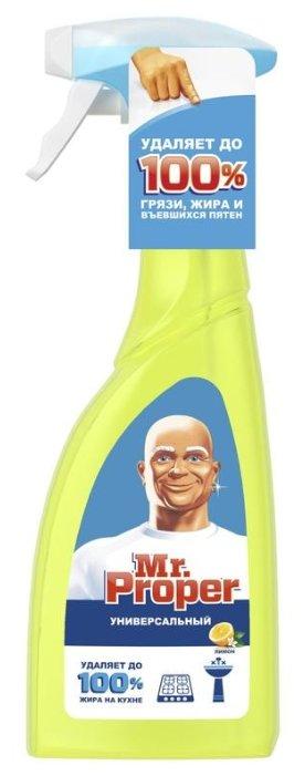 Универсальный чистящий спрей Лимон Mr. Proper