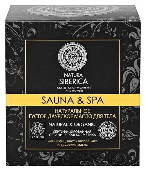 Масло для тела Natura Siberica Sauna & Spa Густое даурское