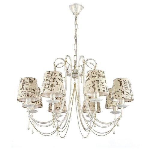 Люстра Arti Lampadari Tarsia E 1.1.8 WG, E14, 320 Вт люстра arti lampadari tarsia tarsia e 1 1 8 wg