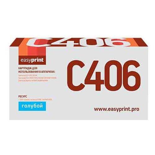 Фото - Картридж EasyPrint LS-C406, совместимый картридж easyprint ls c406 совместимый