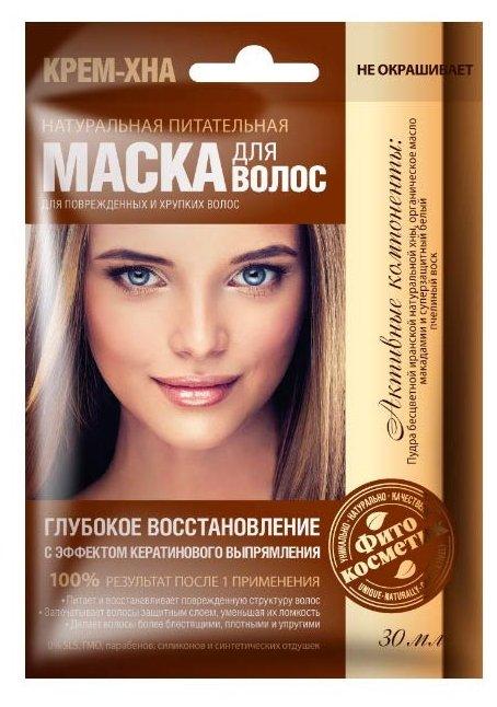 Fito косметик Маска для волос Крем-хна Глубокое восстановление