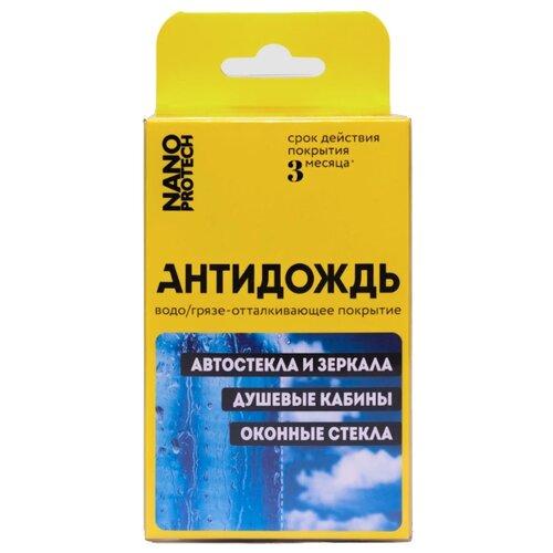 Антидождь NANOPROTECH 0115 3 шт.
