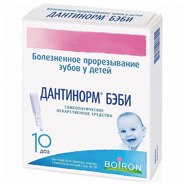 Дантинорм Бэби р-р д/вн. приема гомеопат. конт. 1 мл (1 доза) №10