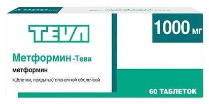 Метформин-тева таб. п.п.о. 1000мг №60