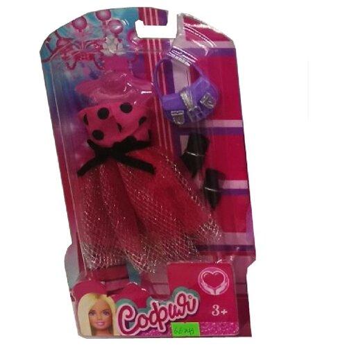 Фото - Карапуз Одежда для кукол София 29см 66243-1-S-BB розовый одежда для кукол china б02