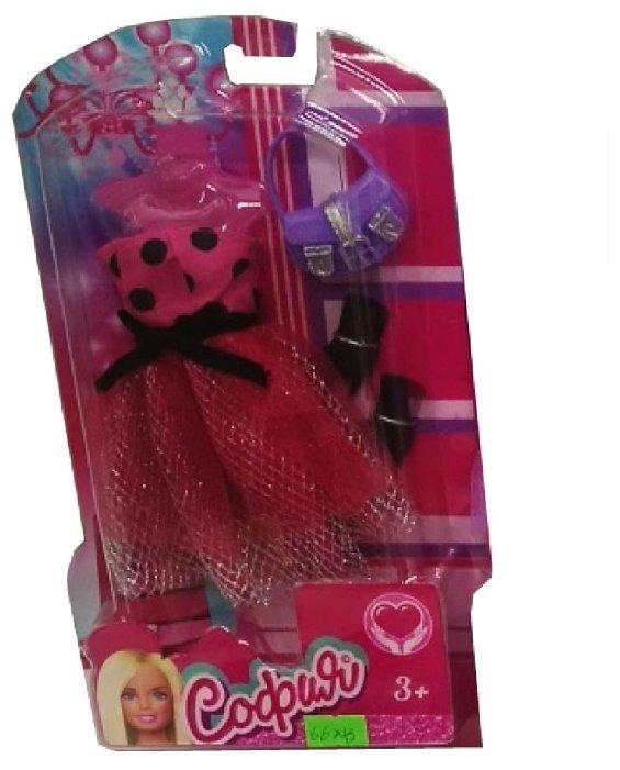 Карапуз Одежда для кукол София 29см 66243-1-S-BB