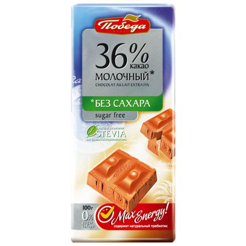 Шоколад Победа вкуса молочный 36% без сахара, 100 г победа вкуса шоколад молочный с орехом и изюмом 90 г