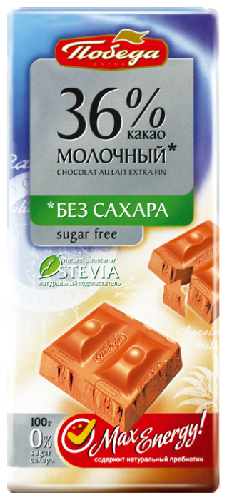 Шоколад Победа Вкуса Sugar Free Молочный Шоколад