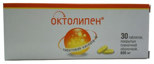 Октолипен таб. п/о плен. 600мг 30