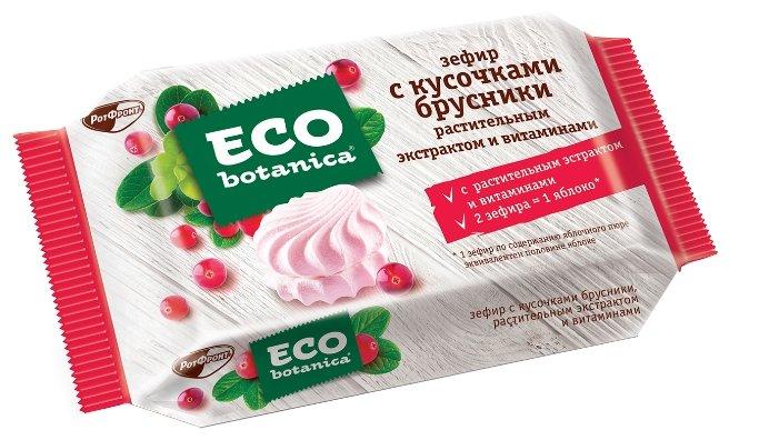 Зефир Eco botanica с кусочками брусники, растительным экстрактом и витаминами 250 г