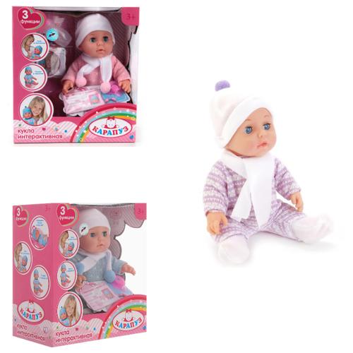 Купить Интерактивный пупс Карапуз, 30 см, Y30DP-ANB-SW-RU, Куклы и пупсы