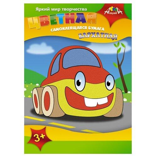 Купить Цветная бумага бархатная самоклеящаяся Машинка Апплика, A4, 4 л., 4 цв., Цветная бумага и картон